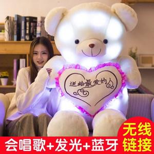 七彩音乐发光泰迪熊毛绒玩具熊抱抱熊公仔<span class=H>布娃娃</span>生日礼物送女友熊