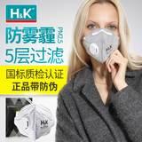 【HK】N95防尘防雾霾透气口罩3只【送一次性口罩50只】券后5.1元包邮 0点开始