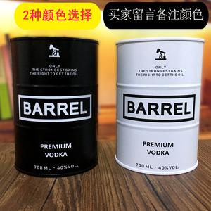 原装进口<span class=H>伏特加</span>俄罗斯石油桶<span class=H>伏特加</span> 埃里温黑白红汽油桶VODKA洋酒