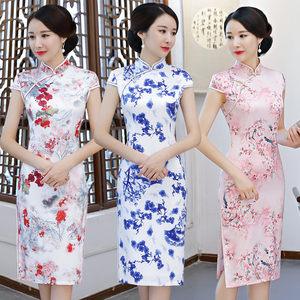 <span class=H>旗袍</span>裙夏季2019新款年轻款少女日常改良式连衣裙中长款优雅中国风