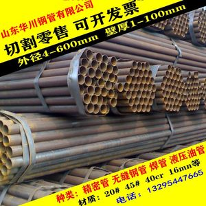 20#45精密无缝钢管外径42 48 60mm铁管空心圆管大小口径厚壁钢管
