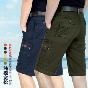 夏季工装短裤男宽松潮牌多口袋中裤大码五分裤男士休闲纯<span class=H>棉裤</span>子