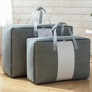 装衣服棉被子子收纳袋整理袋衣物搬家神器打包行李袋的袋子家用
