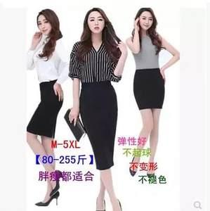特大码200斤胖mm职业裙工装包臀裙女士夏季高腰性感一步裙半身裙