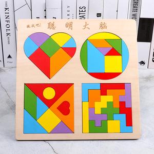 儿童益智<span class=H>拼图</span><span class=H>拼板</span>玩具俄罗斯方块七巧板四合一玩具3-7岁幼儿园