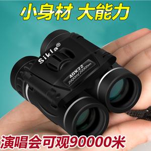 迷你小型双筒<span class=H>望远镜</span>拍照高倍高清人体夜视便携<span class=H>望远镜</span>微光演唱会