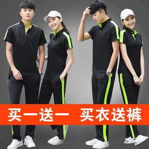 运动套装男夏季短袖T恤<span class=H>长裤</span>两件套情侣<span class=H>运动服</span>女跑步休闲大码<span class=H>服装</span>