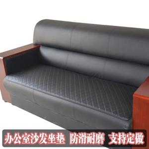 沙发垫椅子坐垫靠背扶手巾套罩办公室组合1+2+3防滑防水座椅垫