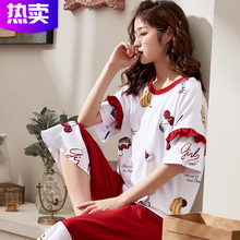 Summer pajamas, short sleeves, seven-minute pants, cotton, large size, fat MM200 kg, loose and thin summer household suit