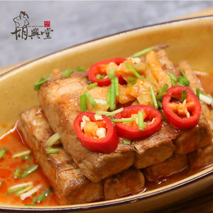 【包邮】黄山毛豆腐 徽州特色美食小吃美味佳肴徽菜毛豆腐