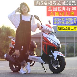 全新五羊本田款电喷125cc男女装省油助力车燃油<span class=H>摩托车</span>整车踏板车