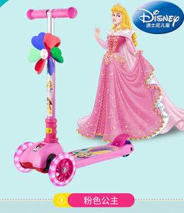迪士尼公主儿童<span class=H>滑板车</span>2岁滑滑车2三四轮闪光踏板3-10岁小孩摇摆车