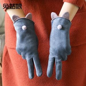 【兔姑娘】加绒加厚保暖可触摸屏可爱手套