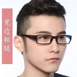 TR90宽边粗腿近视眼镜框架男款全框黑复古大脸眼睛框网上配镜平光