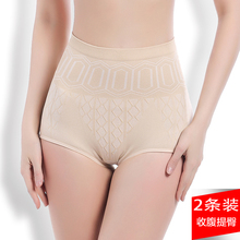Traceless high-waist sculpture pants, hip lifting, body restraint, abdominal underwear, postpartum restraint and waist underwear