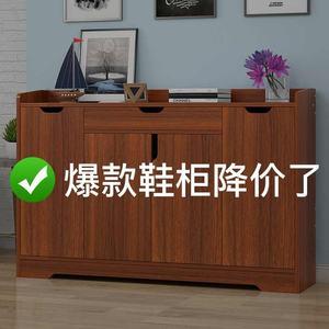 门口小<span class=H>鞋柜</span>整体超薄入户简易家用简约现代仿实木门厅柜经济型大容