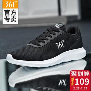 361运动鞋男2019春季新款361度轻便网面透气跑步鞋休闲鞋男士鞋子