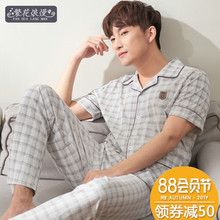 Men's pajamas Summer thin cotton short-sleeved trousers Korean version of home wear men's two-piece suit can be worn outside
