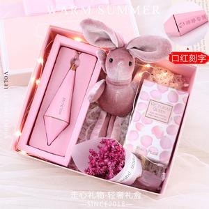 生日礼物女生闺蜜diy韩国创意特别的实用走心教师节送老师送女友