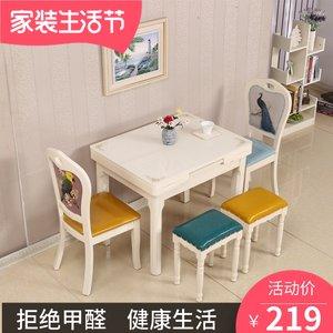简约现代<span class=H>宜家</span>小户型餐桌椅组合可伸缩折叠钢化玻璃电磁炉<span class=H>饭桌</span>