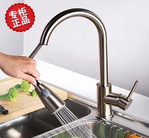 德国全铜厨房龙头冷热水洗菜盆龙头可抽拉可旋转水槽龙头