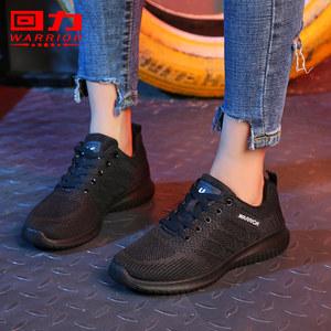 回力女鞋夏季网面鞋女士休闲鞋透气黑色<span class=H>运动鞋</span>女时尚跑步鞋布鞋女