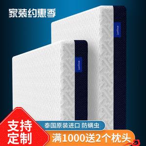 乳胶<span class=H>床垫</span>泰国原装进口天然橡胶<span class=H>床垫</span>1.8m床1.5m床儿童<span class=H>床垫</span>5cm