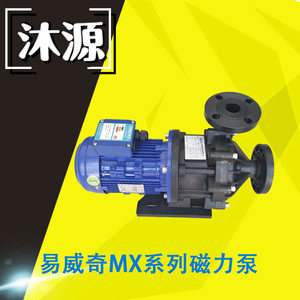 <span class=H>磁力泵</span>易威奇MX-402型  IWAKI耐酸碱腐蚀电动泵污水泵化工泵