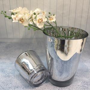 百花园家居<span class=H>花瓶</span>简约电镀银色玻璃圆形<span class=H>花瓶</span>台面摆件储物罐插花花器