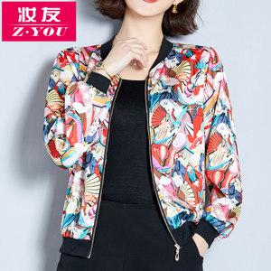 2019春季新款流行小外套女休闲印花韩版夹克开衫外搭薄款棒球服