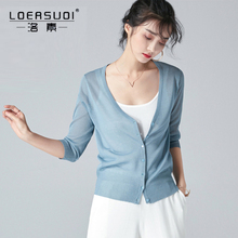 Thin Ice Silk Knitted Air Conditioning Shirt Shawl Summer Outer with Sunscreen Shirt Short Sleeve Ice Linen Knitted cardigan Coat