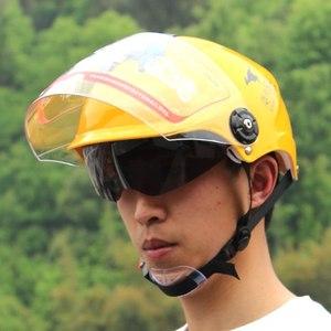 【美团头盔外卖夏盔防晒双镜片价格】最新美团