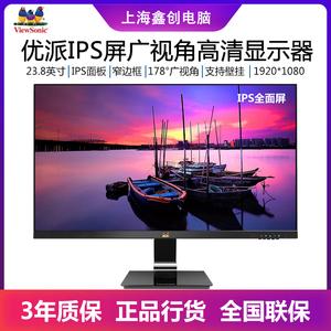 优派VA2478-H-2 23.8英寸HDMI高清电脑<span class=H>液晶</span><span class=H>显示器</span>IPS窄边广视角屏