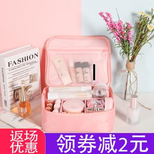 ins网红化妆包小号便携韩国简约大容量多功能少女心洗漱品收纳盒