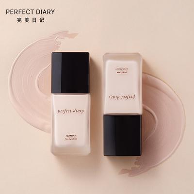 完美日记小黑盖粉底液