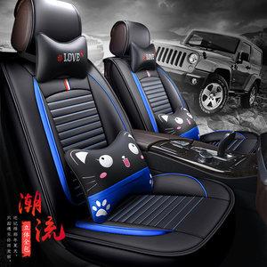 东风日产启辰D50专用<span class=H>座套</span>R50X T70汽车坐垫垫全皮格子四季全包围