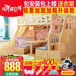 上下床儿童床带<span class=H>滑梯</span>上下铺床成人<span class=H>高低床</span>带书桌实木上床下桌<span class=H>双层床</span>