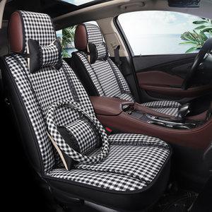 汽车坐垫<span class=H>座套</span>四季通用亚麻格子布艺蕾丝全包围可爱女士时尚女神款