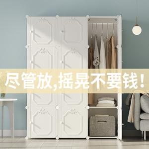 简易<span class=H>衣柜</span>现代简约经济型组装塑料布卧室实木衣橱儿童租房收纳柜子
