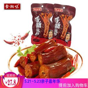 湖南特产食湘味手撕酱脖20g*30小包整袋包邮香辣味独立真空装零食