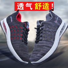 Men's Shoes Middle-aged Men's Father's Sports Shoes Men's Shoes Summer Breathable Leisure Old Beijing Cloth Shoes Men 40 Years Old 50