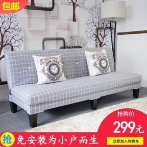 家具北欧风碎花<span class=H>沙发</span>小户型网红款清新简易欧式<span class=H>沙发</span>床休闲出租屋