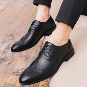 新款韩版潮男鞋47潮鞋男休闲鞋布洛克百搭<span class=H>板鞋</span>45特大码46英伦皮鞋