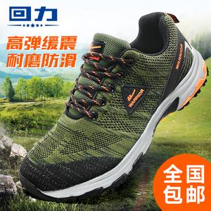 【15天包邮退】回力登山鞋男户外休闲鞋运动旅游鞋爸爸<span class=H>徒步鞋</span>
