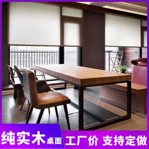 桌子简约现代美式家具实木书桌loft电脑台式桌家用写字简易<span class=H>办公桌</span>