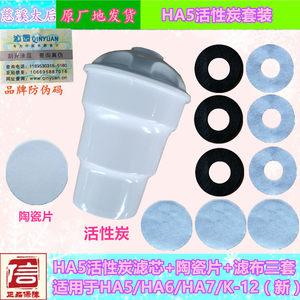 <span class=H>沁园</span>饮水机专用<span class=H>净水器</span>桶QY98-1 HA5/HA6/HA7活性炭滤芯陶瓷片滤布