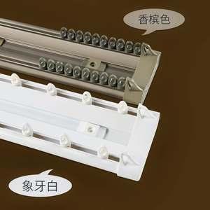铝合金导轨轨道静音双轨道直轨<span class=H>窗帘</span>顶装滑轨连体导轨杆<span class=H>滑道</span>导轨盒