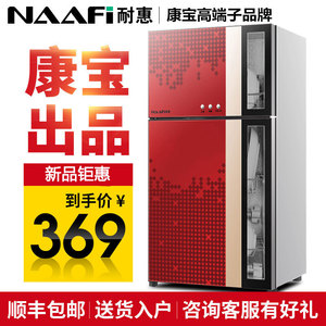 Canbo/康宝耐惠 ZTP80M-RP1<span class=H>消毒</span><span class=H>柜</span>家用小型迷你立式双门商用碗<span class=H>柜</span>