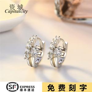 S925银耳环女韩版时尚镶钻六抓耳饰时尚耳钉小清新款饰品
