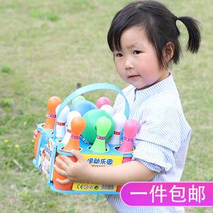 清让 保龄球儿童宝宝益智小<span class=H>玩具</span>男孩幼儿园室内户外球类运动男童